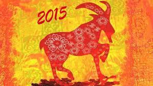 rok Kozy 2015